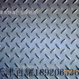 室内防滑板专用、花纹板厂家