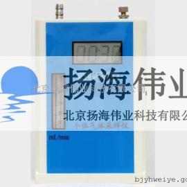 个人气体采样器/北京个人气体采样器