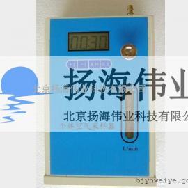 个人气体采样仪/个人大气气体采样仪