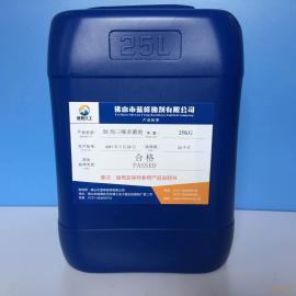 水处理杀菌剂 水处理防腐剂 水处理防臭剂