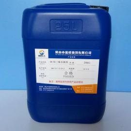 纸浆杀菌剂|纸浆防腐剂