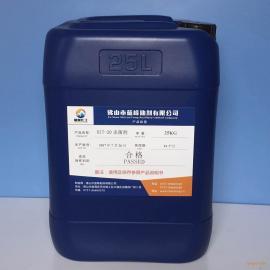 冷却水杀菌剂 冷却水防腐剂
