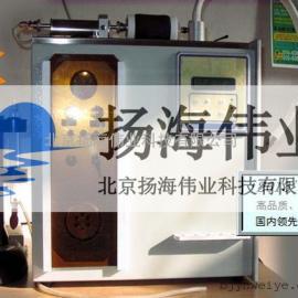 热解析自动进样器/气体热解析自动进样器
