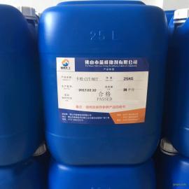 冷却水杀菌防腐剂 冷却水防腐防臭剂