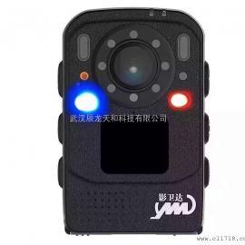 影卫达DSJ-TD便携式视音频记录仪