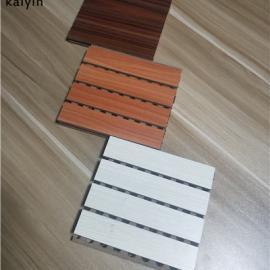 会议室阻燃木质吸音板厂家