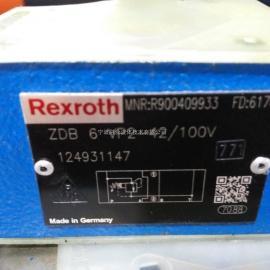 力士乐溢流阀 ZDB6VP2-4X/100V R900409933
