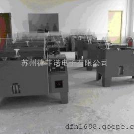 德菲诺ZR-203系列盐雾腐蚀试验箱