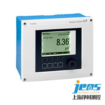 liquiline M CM442/CUS51D在线污泥浓度分析仪