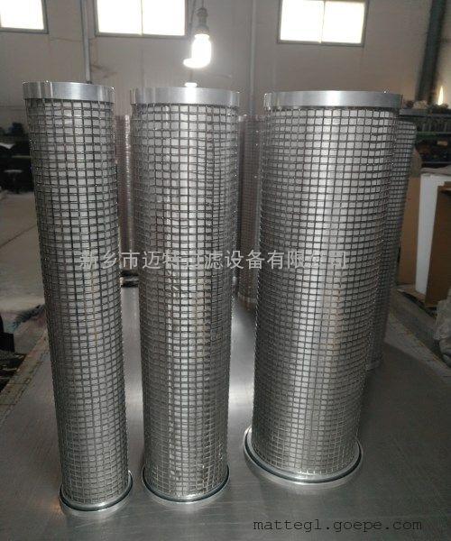 BLYC-100滤芯、便移式滤油车滤芯