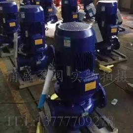 ISG立式管道泵离心泵循环泵消防喷淋增压泵喷泉供水热水工业