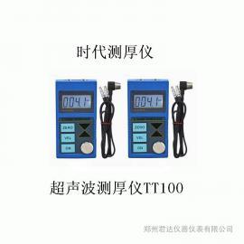 超声波测厚仪TT100