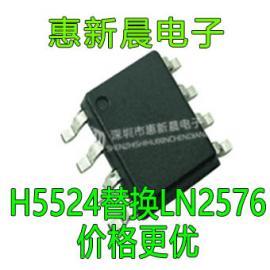 H5524直接替代76BM 输入8-100V电动车灯降压恒流IC