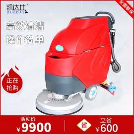 凯达仕手推式洗地机QX3工厂车间油漆地面用洗地机价格