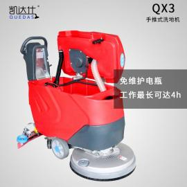 物业工厂保洁用工业级电瓶洗地机 经济实惠