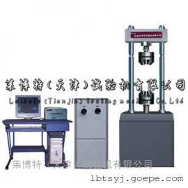 电液伺服动态疲劳试验机_控制精度高_性能稳定
