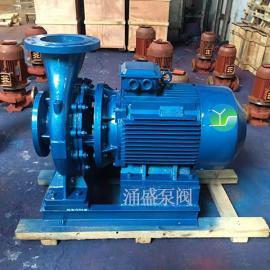 卧式管道清水泵化工泵热水泵家用增压泵抽水泵ISW40-200A-3KW