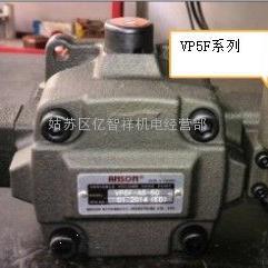 台湾安颂ANSON叶片泵IVP1-2-F-R