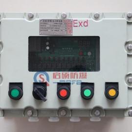 脉冲控制仪防爆电箱
