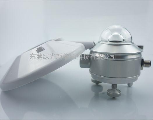 东莞绿光 FSP10 太阳辐射表 高精度太阳辐射传感器