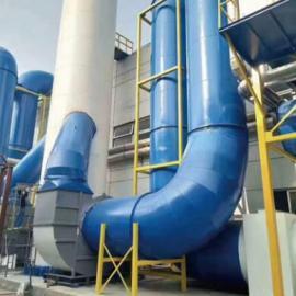 DH新式催化氧化炉有机废气净化设备