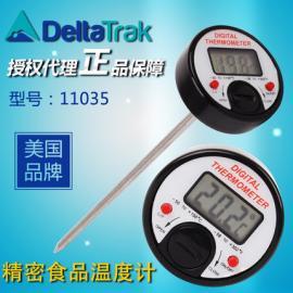DeltaTrak 11035 温度计电子温度计