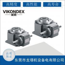 机械传动110DT平台型分割器