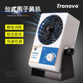 TRONOVO TR7001�x子�L扇
