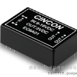 EC6AW系列8W电源变换器EC6AW-24S33 EC6AW-24S12 EC6AW-48S15