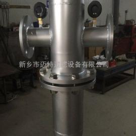 法兰连接大流量定制型MDF-1000挡板式气液分离器