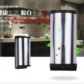 正品迪奥DH2000皂液器 不锈钢 感应给皂器