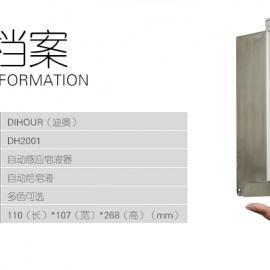 高档感应给皂器 不锈钢感应皂液器