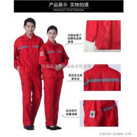 JNPZ-007防静电工作服春秋装(防静电的检验报告)