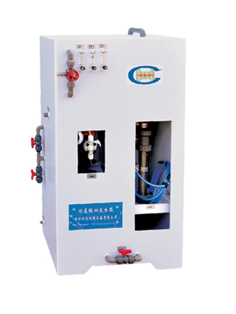 江苏次氯酸钠发生器厂家/水厂杀菌消毒设备