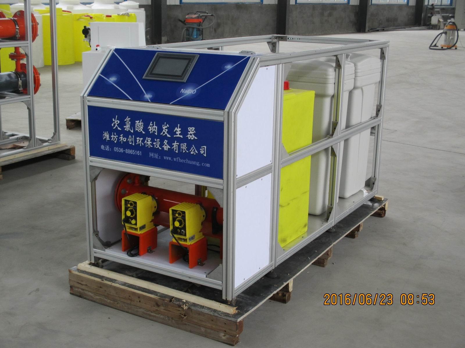 河北次氯酸钠发生器厂家/水厂杀菌消毒设备