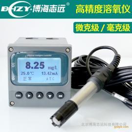 工业溶氧仪含氧量DO-6300高精度在线溶解氧测试仪溶解氧传感器