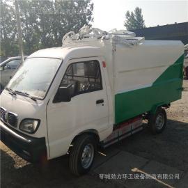 电动垃圾车价格学校适用