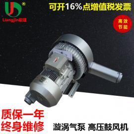 厂家热销三相双段式11KW漩涡气泵 高压鼓风机