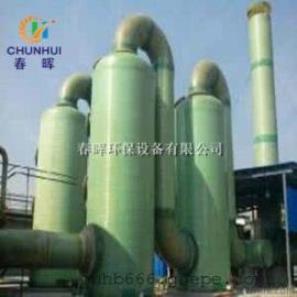 唐山燃气陶瓷窑炉玻璃钢脱硫塔脱硫脱销除尘超低排放