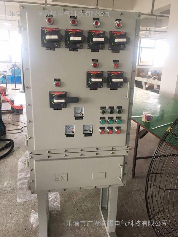 粉尘防爆控制柜BXK-T/ExtDA21IP65T80