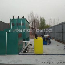 RBR系列石材加工污水处理设备 荣博源品牌斜管沉淀器价格