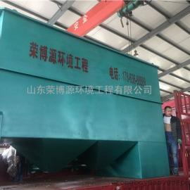生产混凝一体化沉淀设备 高效混凝沉淀池 工业污水一体化设备