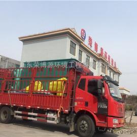 斜板沉淀器 RBR-100 倾角60度 低浓度废水处理设备厂家