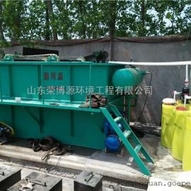 RBY-F平流式溶气气浮机 屠宰场污水处理设备 .生产厂家 气浮设备