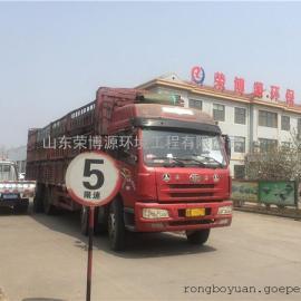 生活污水处理设备―rongboyuan--20t/d 小区废水处理装置