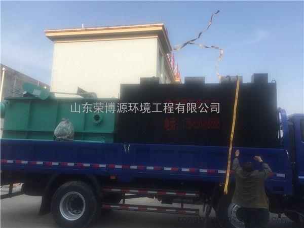 RBA系列一体化地埋式生活污水处理设备全国哪家好 环保设备