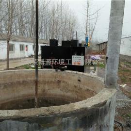 肉类加工废水处理设备厂家 鱼类污水处理设备报价 荣博源RBA系列