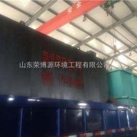山东省 电厂工业废水处理工艺 RBA 荣博源