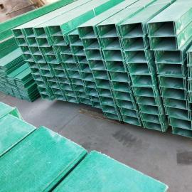 厂家定做玻璃钢电缆槽 SMC模压电缆桥架 电力管箱型号齐全