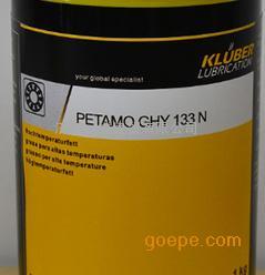 克鲁勃KLUBER PETAMO GHY133N长寿高温润滑脂
